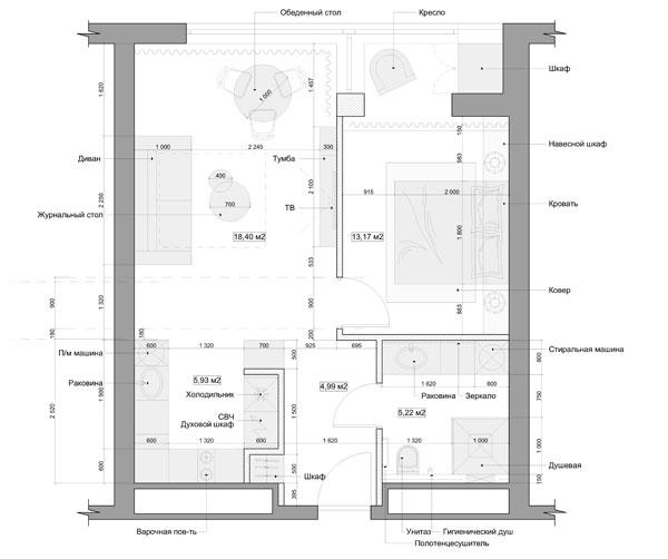 Выбрать планировку квартиры