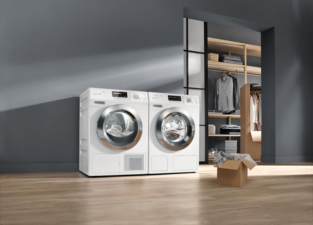 Где разместить стиральную машину